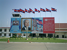 The Nine Lives of Norodom Sihanouk