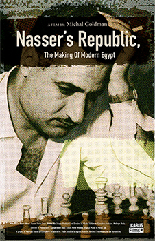 Nasser's Republic, The Making of Modern Egypt