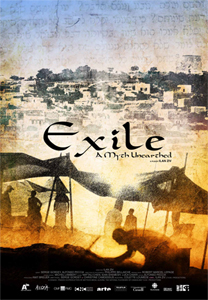 Exile, A Myth Unearthed